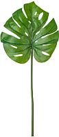 Искусственное растение Ikea Смикка 003.717.41 -
