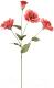 Искусственный цветок Ikea Смикка 904.097.92 -