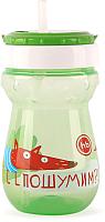 Поильник Happy Baby 14011 (зеленый, с трубочкой) -