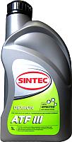 Трансмиссионное масло Sintec ATF III Dexron / 900264 (1л) -