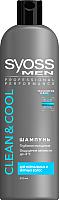 Шампунь для волос Syoss Men Clean & Cool Clean-Menthol для нормальных и жирных волос (500мл) -