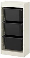 Система хранения Ikea Труфаст 592.221.98 -