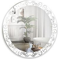 Зеркало для ванной Континент Alpha Led D77 -