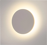 Бра уличное Elektrostandard 1661 Techno LED Concept L (белый) -