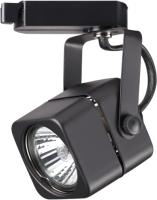Трековый светильник Novotech Pipe 370429 -