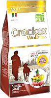 Корм для собак Crockex Wellness Mini Adult Lamb & Rice / MCF3102 (2кг) -