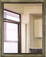 Зеркало Континент Паула 60x74 (серебристый) -
