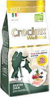 Корм для собак Crockex Wellness Mini Adult Duck & Rice / MCF2802 (2кг) -
