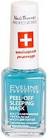 Лак для укрепления ногтей Eveline Cosmetics Nail Therapy Professional Peel-Off Sleeping Mask (12мл) -
