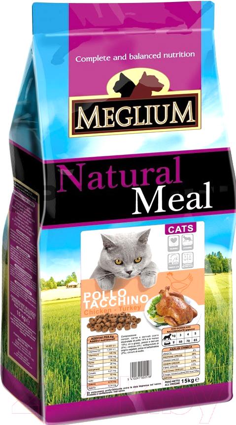 Купить Корм для кошек Meglium, Cat Chicken & Turkey / MGS0315 (15кг), Италия