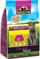 Корм для кошек Meglium Cat Neutered / MGS1203 (3кг) -