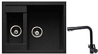 Мойка кухонная Gerhans C01 + смеситель HU01K4055-3-22 (черный) -