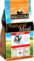Корм для собак Meglium Dog Adult Sport MS0215 (15кг) -