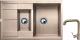 Мойка кухонная Gerhans C10 + смеситель HU01K4698-21 (песочный) -
