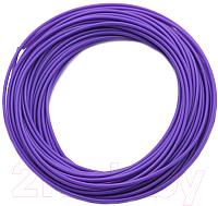 Пластик для 3D печати Sunlu Fluo 1.75ммx10м PCL (фиолетовый) -