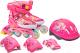 Роликовые коньки Sundays PW-153B-5D (M, set pink) -