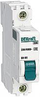 Выключатель автоматический Schneider Electric DEKraft 11005DEK -