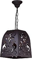 Потолочный светильник Maytoni Ferro ARM610-22-R -
