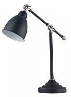 Настольная лампа Maytoni Domino MOD142-TL-01-B -