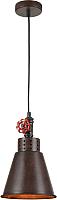 Потолочный светильник Maytoni Valve T020-01-R -
