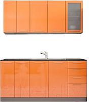 Готовая кухня Интерьер центр Олива 1.8 (оранжевый) -
