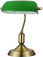 Прикроватная лампа Maytoni Kiwi Z153-TL-01-BS -
