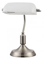 Прикроватная лампа Maytoni Kiwi Z153-TL-01-N -