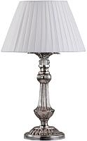 Прикроватная лампа Omnilux Miglianico OML-75414-01 -