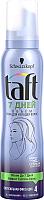 Пенка для укладки волос Taft 7 Дней сверхсильная фиксация (150мл) -