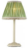 Прикроватная лампа Maytoni Olivia ARM325-00-W -