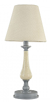 Прикроватная лампа Maytoni Rebecca ARM355-TL-01-GR -