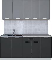 Готовая кухня Интерлиния Мила Лайт 1.8 (серебро/антрацит) -