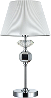 Прикроватная лампа Maytoni Smusso MOD560-TL-01-N -
