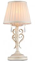 Прикроватная лампа Maytoni Triumph ARM288-00-G -