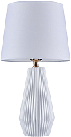 Прикроватная лампа Maytoni Calvin Table Z181-TL-01-W -