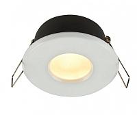 Точечный светильник Maytoni Metal DL010-3-01-W -