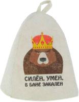 Шапка для бани Главбаня Силен, умен, в бане закален / Б402611 -