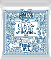 Струны для классической гитары Ernie Ball 2403 Palla Nylon Clear Silver -