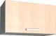 Шкаф под вытяжку Интерлиния Мила Лайт ВШГ60-360 (дуб молочный) -