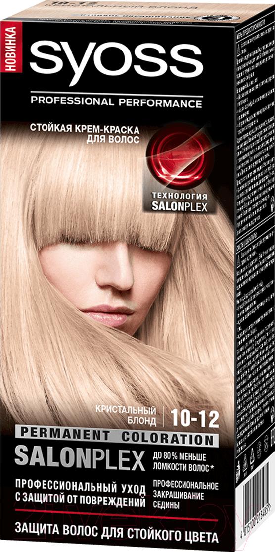 Купить Крем-краска для волос Syoss, Salonplex Permanent Coloration 10-12 (кристальный блонд), Россия