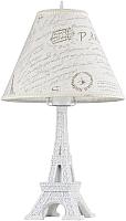 Прикроватная лампа Maytoni Paris ARM402-22-W -
