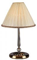 Прикроватная лампа Maytoni Soffia RC093-TL-01-R / ARM093-00-R -
