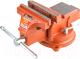 Тиски Startul ST9450-125 -