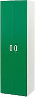Шкаф-пенал Ikea Стува/Фритидс 492.658.76 -