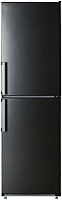 Холодильник с морозильником ATLANT ХМ 4423-060 N -
