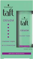 Текстурирующая пудра для волос Taft Мгновенный объем сверхсильная фиксация (10г) -