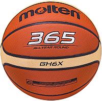 Баскетбольный мяч Molten BGH6X-X -