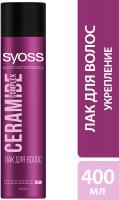Лак для укладки волос Syoss Ceramide Complex. Укрепление максимально сильная фиксация (400мл) -