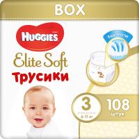 Подгузники-трусики детские Huggies Elite Soft Box M 3 (108шт) -
