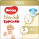 Подгузники-трусики детские Huggies Elite Soft Box XL 5 (76шт) -